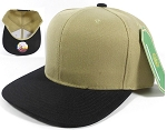 Wholesale Blank Snapback Hats Caps - Khaki | Black Brim