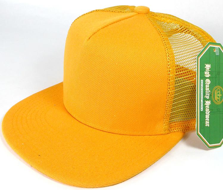 Wholesale Mesh Trucker 5 Panel Plain Snapback Hats - Gold Yellow 325b2dea191