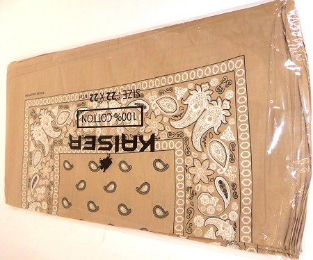 Paisley Bandana 100% Cotton Wholesale  (Dozen Packed) -  Khaki